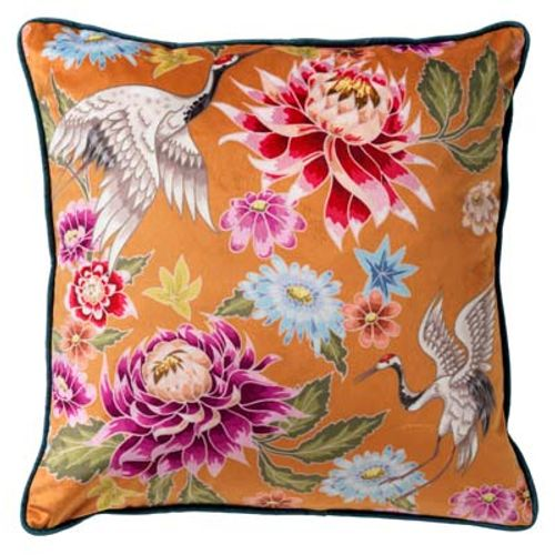 Coussin Elza 45x45cm moutarde