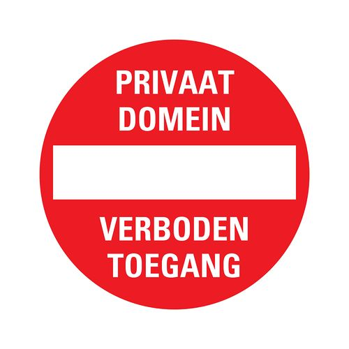 Bord Pickup Privaat domein Verboden toegang 300mm