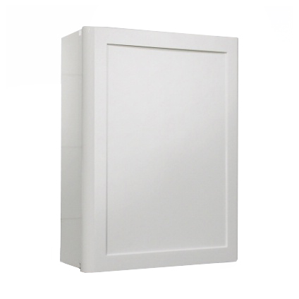 Armoire pharmacie Allibert blanc 35cm