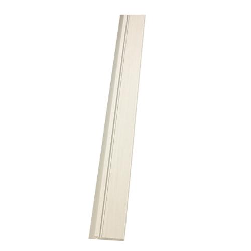 Grosfillex lamel voor vouwdeur 'Axia' PVC wit 205 x 145 cm