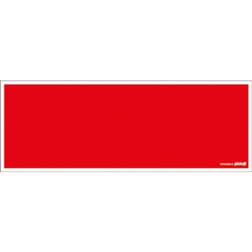 PickUp plaat rood
