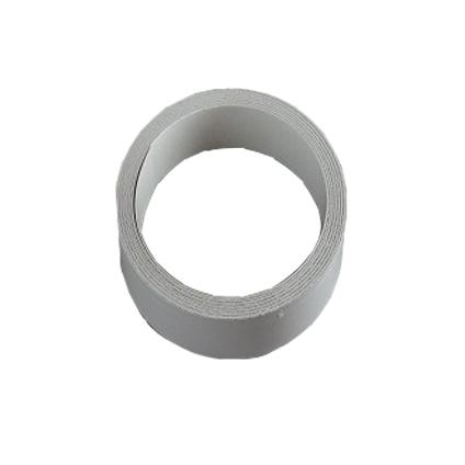 Couvre-chant autoadhésif Nordlinger aluminium 5mx19mm