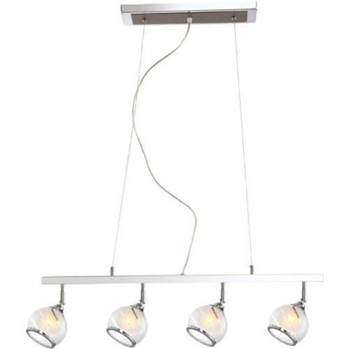 Globo hanglamp aila modern 4-lichts 4x33w g9