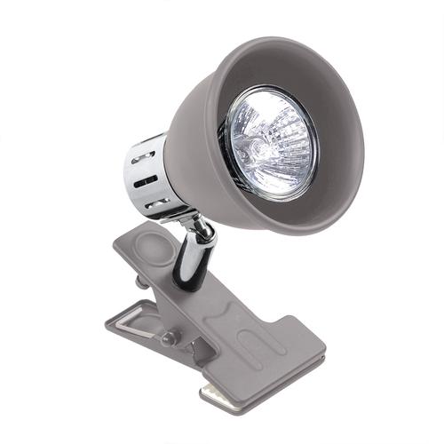 Seynave spotlamp 'Gary' grijs 28 W