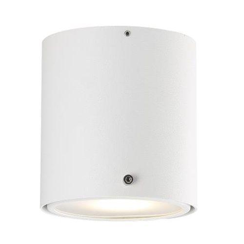 Nordlux wandlamp Kasai wit chroom GU10